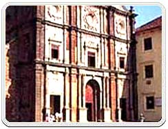 Archaeological Museum, Archaeological Museum historical, Archaeological Museum travel, Archaeological Museum tourism